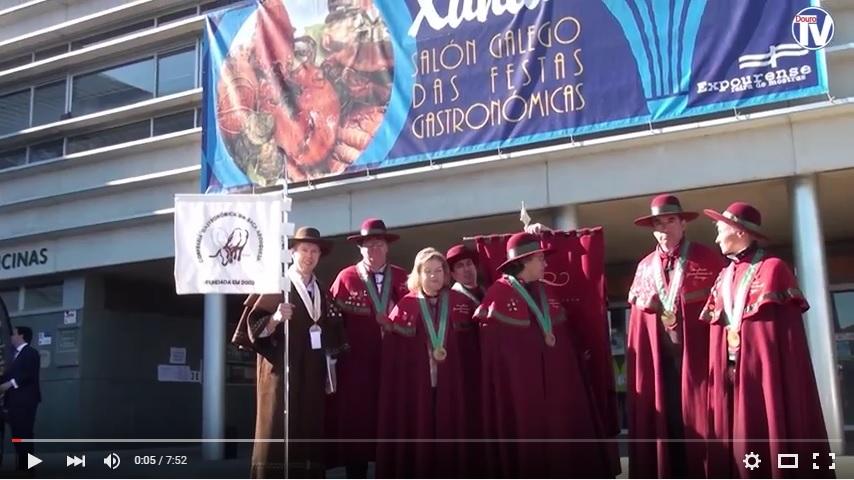 Vídeo - Confraria Gastronómica de Lamego na Xantar 2016