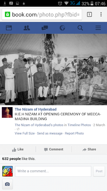 Hyderabad - Rare Pictures - Screenshot_2015-10-04-07-46-57.png