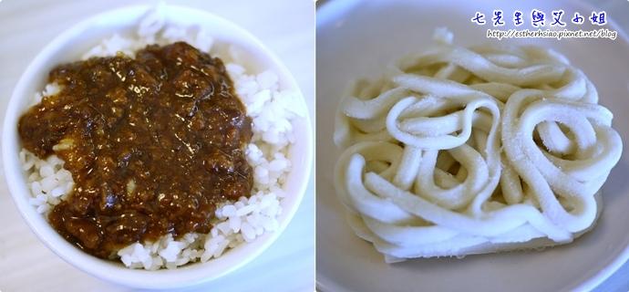 6 附餐飯與烏龍麵
