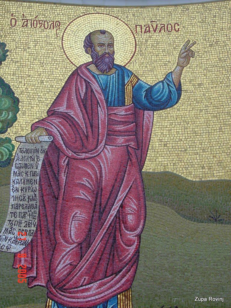 Stopama sv. Pavla po Grčkoj 2005 - DSC05138.JPG