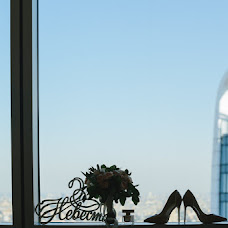 Wedding photographer Tatyana Avilova (Avilovaphoto). Photo of 13.10.2017