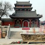 Baoding (Chine)