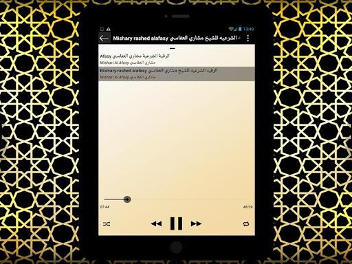 CHARIA GRATUIT MP3 TÉLÉCHARGER ROKIA SOUDAIS