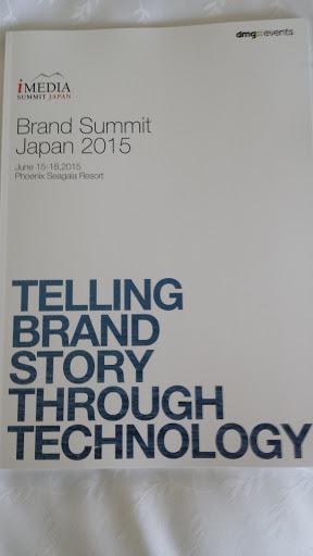 Brand Summit