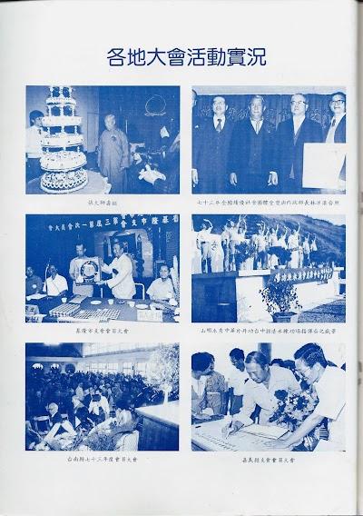 雜誌6-85.jpg