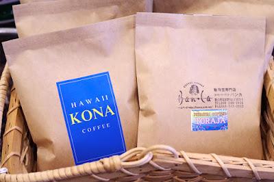 おすすめコーヒー:ハワイ・コナ&トラジャ