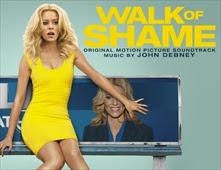 فيلم Walk of Shame