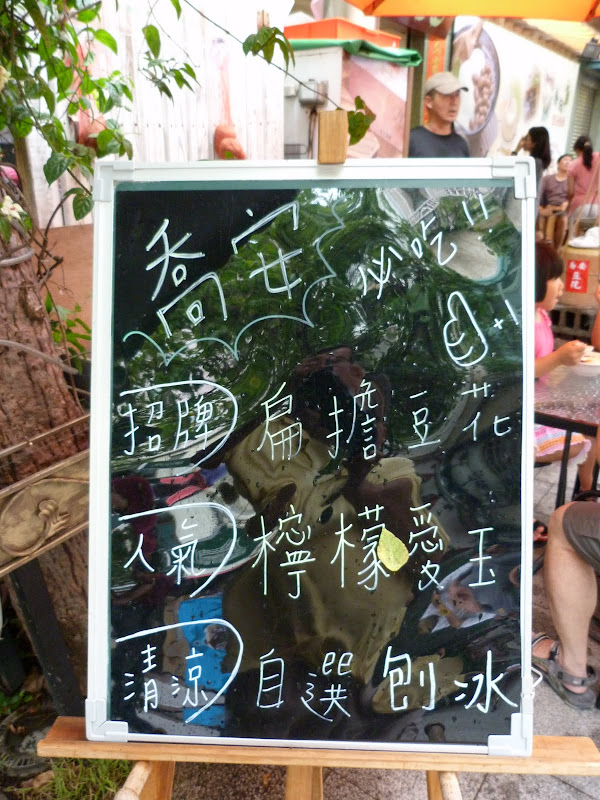 Tainan, Jour 8 - P1210502.JPG