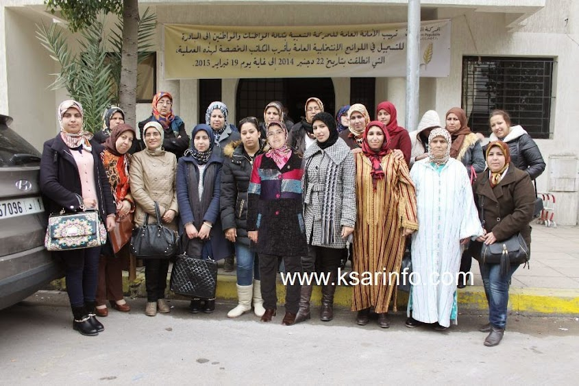 نخبة من جمعية النساء الحركيات بمدينة القصر الكبير في زيارة  المقر المركزي  والبرلمان + فيديو