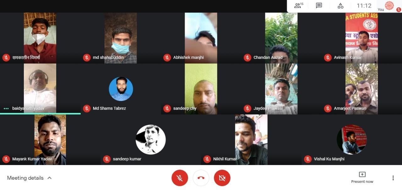 आइसा जिला कमिटी की विस्तृत बैठक गूगल मीट एप्प पर आयोजन