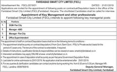 FSCL Advertisement 2019 indgovtjobs