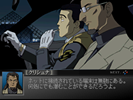 Patlabor Game Edition (765)
