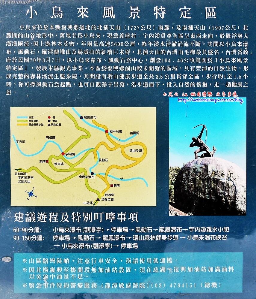 12 風景區說明