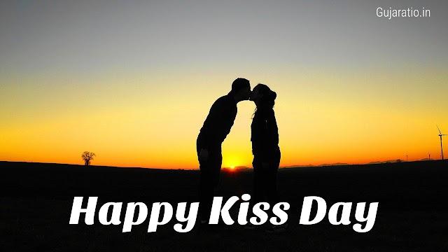 Letest Gujarati Kiss Day Line & Message, Gujarati Kiss Day Quotes, Happy Kiss day status in gujarati