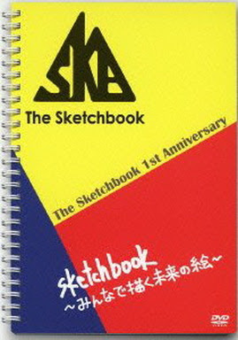 [TV-SHOW] The Sketchbook 1st Anniversary Sketchbook~みんなで描く未来の絵~ (2013/03/20)