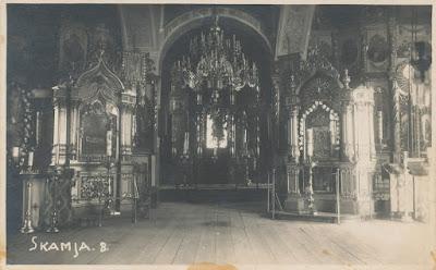 Внутренний вид Скамейской православной церкви, 1929 г.(из архива Любомудрова И.Г.)
