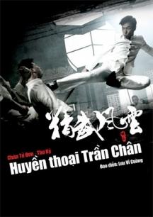 Legend Of The Fist: The Return of Chen Zhen - Huyền Thoại Trần Chân
