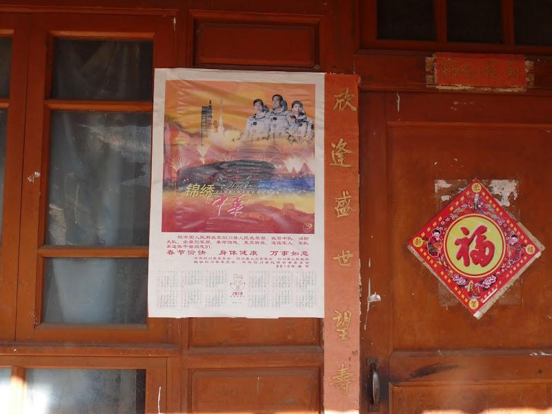 Chine . Yunnan.SHA XI 2 et retour à Lijiang - P1250259.JPG