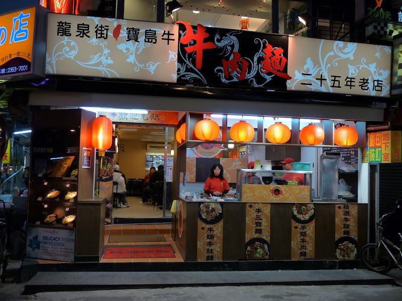 Taipei.Marché de nuit près du métro Taipower