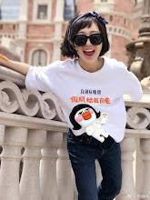 Chen Haoming  Actor