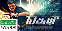 Theri audio release date (Vijay's Theri) is here