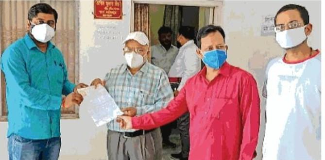 वेतन कटौती को लेकर बिफरे शिक्षक #Uttarpradesh News