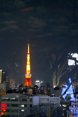 Heart on Tokyo Tower as part of its Winter Fantasy ~ Orange Illumination from November 23 2015 to February 29 2016