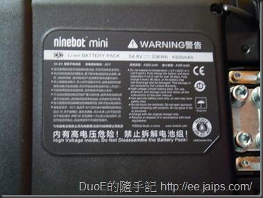 小米九號-鋰電池