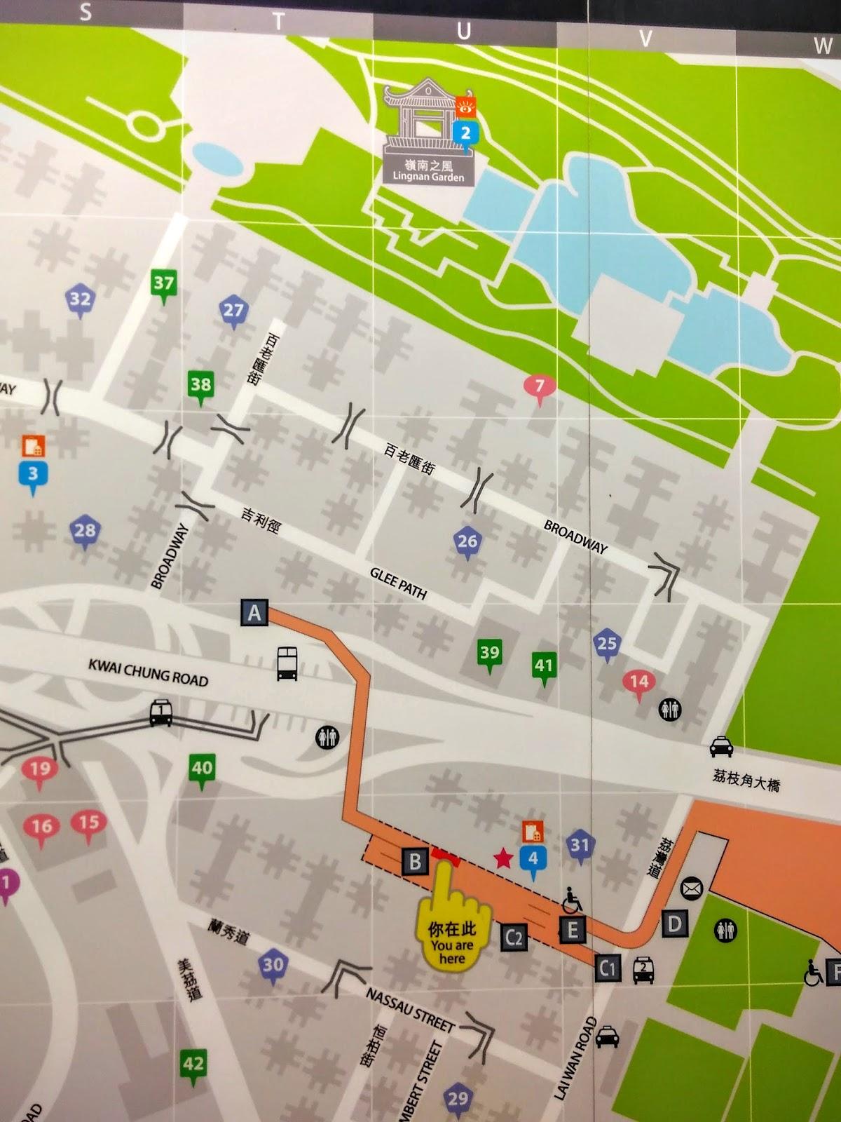 美孚地鐵站指示圖