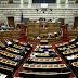 Πρόταση εξεταστικής για την υγεία από ΣΥΡΙΖΑ και ΑΝΕΛ