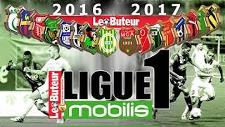 Ligue1 Mobilis : Le MCA, l'USMA et le RCR sanctionnés par la CD de la LFP