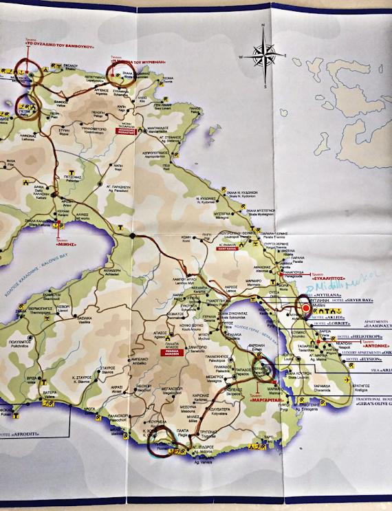 MİDİLLİ ADASI (LESVOS ISLAND)