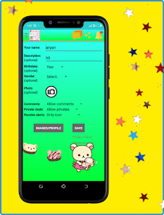 All Medicine Information~Inquiry by Name Apk Latest Version Download For Android 3