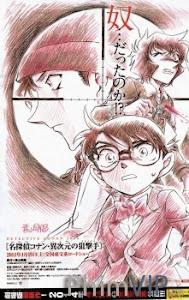 Thám Tử Conan 18 - Sát Thủ Bắn Tỉa - Detective Conan Movie 18 - Sniper From Another Dimension poster