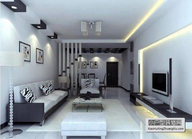 Deco Ruang Tamu Rumah Flat Desainrumahid Com