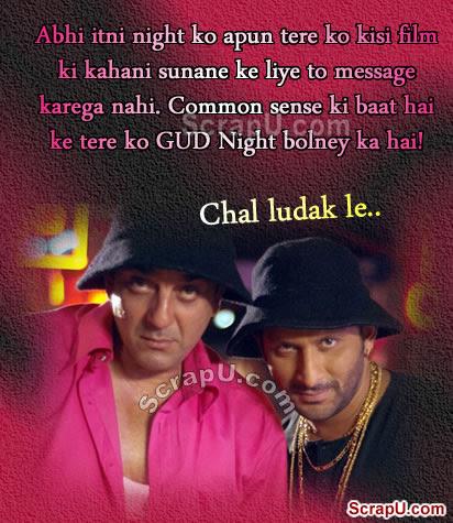 Munna Bhai  Graphics