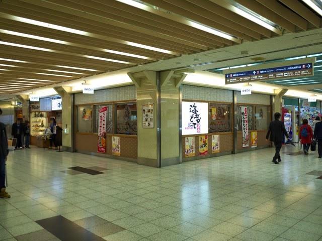 名古屋駅の地下街エスカの角地にある「海老どて食堂」