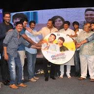 Eedorakam Aadorakam Audio Launch Photos