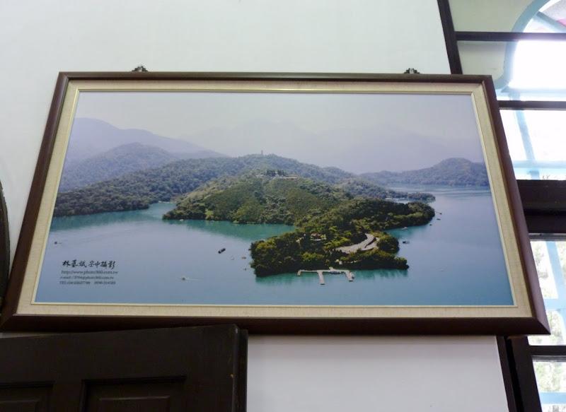PULI . De Puli a Sun Moon Lake et un village Thao .J 6 - P1150927.JPG