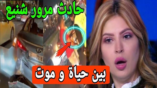 بالفيديو : تعرض مريم الدباغ لحادث مرور… ونقلها الى المستشفى
