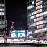 Lights of Akihabara Station. Tokyo