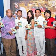 Aame Evaru Movie Audio Launch Photos