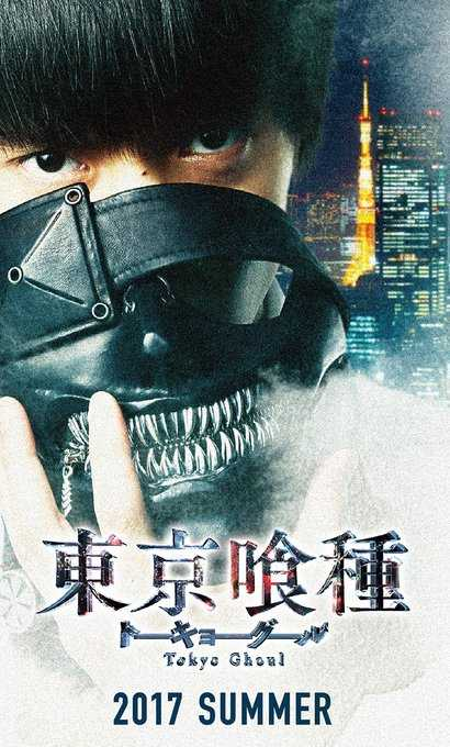 Tokyo Ghoul Live-Action Film Visual Revealed!