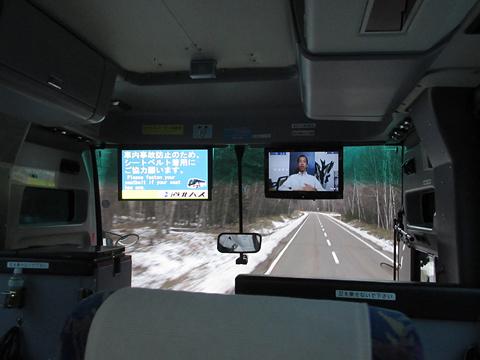 道北バス「ノースライナーみくに号」 1058 車窓 その3
