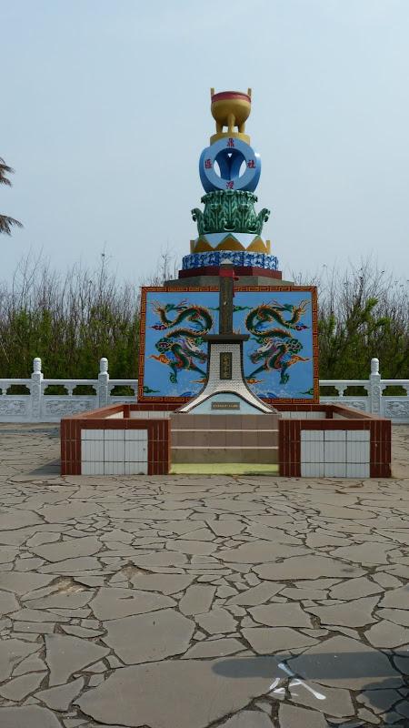 TAIWAN Archipel de Peng Hu - P1120719.JPG