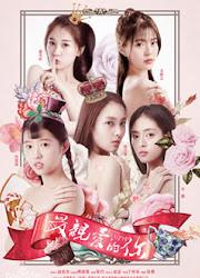 Youth China Web Drama