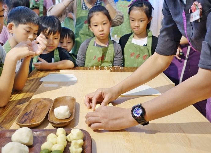 26 李亭香 平西餅 手做課程體驗 餅藝學院