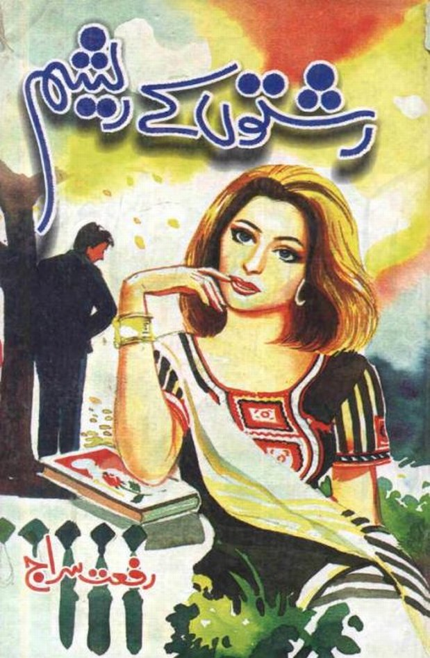 Rishton Kay Raisham is a very well written complex script novel which depicts normal emotions and behaviour of human like love hate greed power and fear, writen by Rifat Siraj , Rifat Siraj is a very famous and popular specialy among female readers