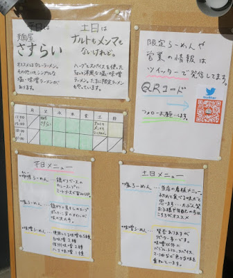 IMG_0603-002.JPG