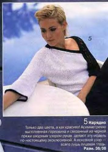 Белый пуловер реглан